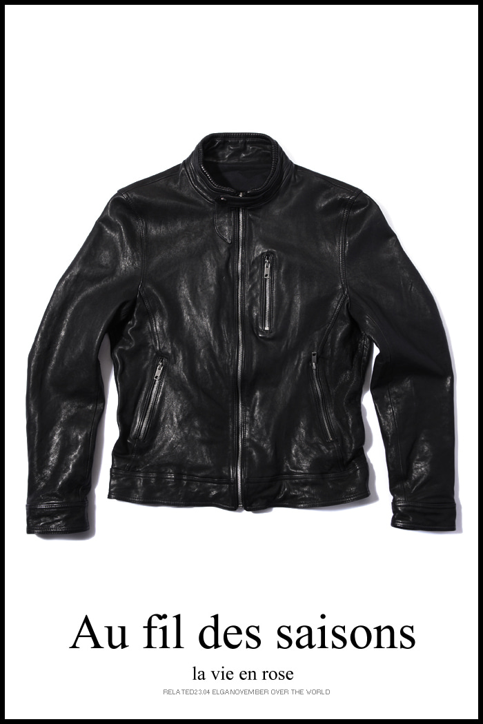 Oberkeet china collar leather blouson/black